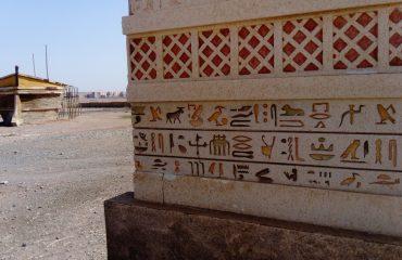 egyptian-scripture-2727554