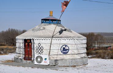 inner-mongolia-1099205